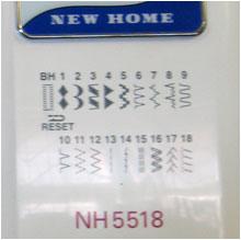 Швейная машинка New Home 5518, увеличенная
