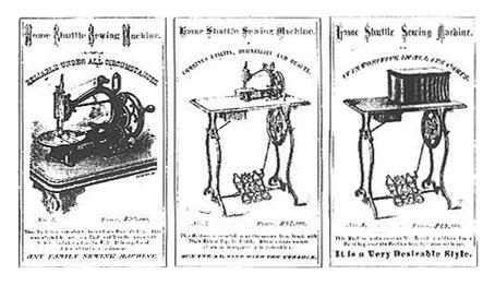 История создания швейных машин New Home